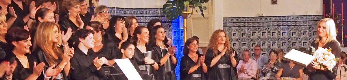 Canta en Andalucía 2019 (Ended, 2020 edition cancelled due to COVID-19 will be back ASAP)